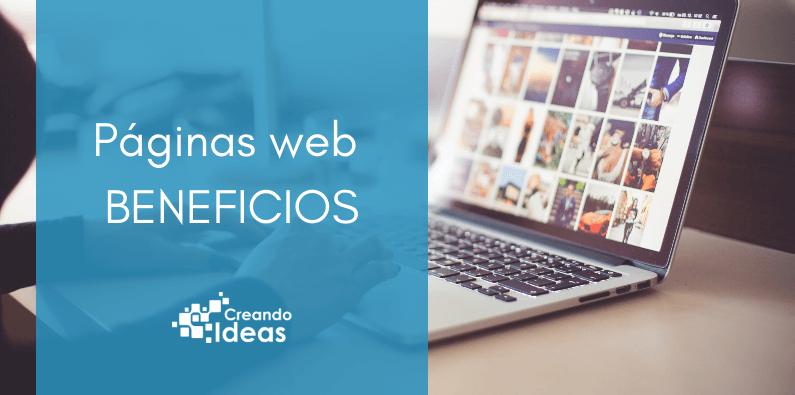 ¿Para qué sirve una página web?